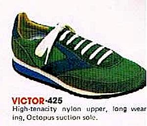 Brooks Victor 425