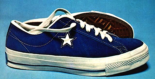 There is one All Star. Converse makes it. Only sporting goods dealers sell it.