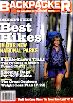 Backpacker December 1994