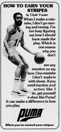 "PUMA basketball shoes ""HOW TO EARN YOUR STRIPES by Clyde Frazier"""