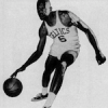 """Bristol Bill Russell Basketball Shoes """"New and exclusive … Bill Russell shoe by Bristol"""""""