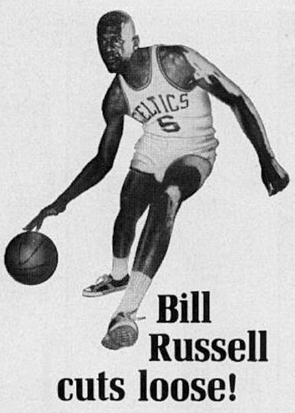 Bristol Bill Russell Basketball Shoes