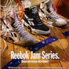 "Reebok Reverse Jam / Thunder Jam ""Reebok Jam Series. (Broom and dustpan not included.)"""
