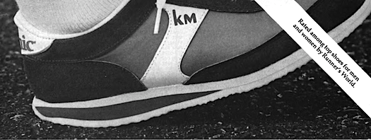Etonic KM running shoes