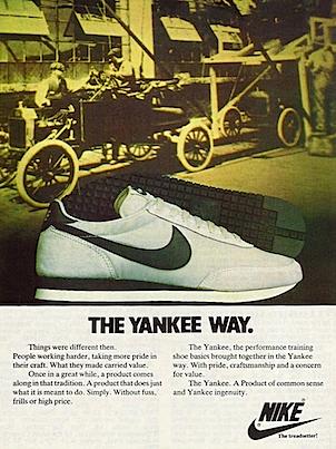 Nike Yankee training shoes