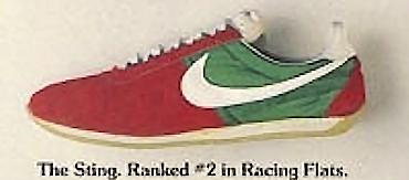 Nike Sting