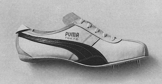 Puma #275 track shoes