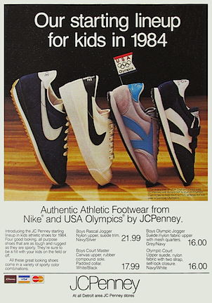 Nike and JCPenney shoes